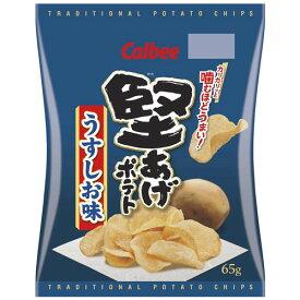 【本日楽天ポイント5倍相当】カルビー株式会社堅あげポテト うすしお味(65g)×12個セット