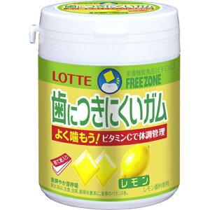 【本日楽天ポイント5倍相当】株式会社ロッテフリーゾーンガムレモン ボトル(138g)×6個セット<栄養機能食品>