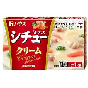 【本日楽天ポイント5倍相当】ハウス食品株式会社 シチューミクス(クリーム) [業務用]1kg入