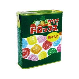 佐久間製菓株式会社S15缶 ドロップス(80g)×10個セット【北海道・沖縄は別途送料必要】