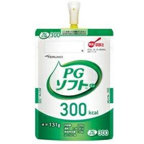 【ポイント13倍相当】テルモ株式会社テルミールPGソフトEJ 300Kcalヨーグルト味(200g×48パック入)(ご注文後のキャンセルは出来ません)【RCP】