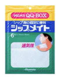 【本日楽天ポイント5倍相当】久光製薬サロンパスQQ-BOX シップメイト 6枚入×60個セット【RCP】