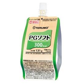 【ポイント13倍相当】テルモテルミールPGソフト 300Kcalヨーグルト味(200g×24パック入)PE-15CP030(従来品チアーパックタイプ)(ご注文後のキャンセルは出来ません)【RCP】
