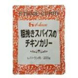ハウス食品株式会社粗挽きスパイスのチキンカリー 200g×30入(発送までに7〜10日かかります・ご注文後のキャンセルは出来ません)【RCP】