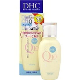 DHCQ10ローションSS 60ml(化粧水)【この商品は御注文後のキャンセルができません】【RCP】【北海道・沖縄は別途送料必要】