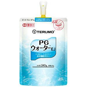 【ポイント13倍相当】テルモ株式会社テルミール半固形流動食 EJシリーズPGウォーターEJ 250g×36P(18P×2)(発送までに7〜10日かかります・ご注文後のキャンセルは出来ません)【RCP】