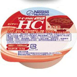 【ポイント13倍相当】ネスレゼリー状補助栄養食アイソカル・ジェリーHC150kcal/66g(2ケース48カップ)あずき味(発送までに7〜10日かかります・ご注文後のキャンセルは出来ません)【RCP】