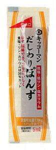 【本日楽天ポイント5倍相当】キッコーマン食品株式会社キッコーマン低塩だしわりぽんず(ポン酢)ミニパック5mL×100本×20袋〜低リン・低カリウム〜(ご注文から発送まで7〜14日かかります)
