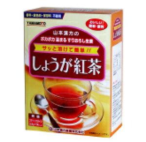 山本漢方製薬しょうが紅茶<スティック、粉末タイプ>3.5g×14包〜芯からポカポカ生姜入り〜【RCP】【北海道・沖縄は別途送料必要】