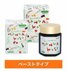 【ポイント13倍相当】植物発酵食品万田酵素(MANDA KOSO)ペースト 70g【RCP】