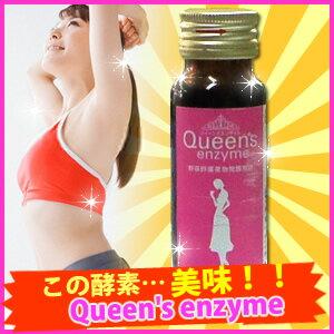 【全品2%クーポンでポイント5倍相当】薬草の森はくすい薬局第一日本製薬株式会社健康酵素飲料Queen's enzyme(クイーンズエンザイム) 50ml【健康食品】【RCP】