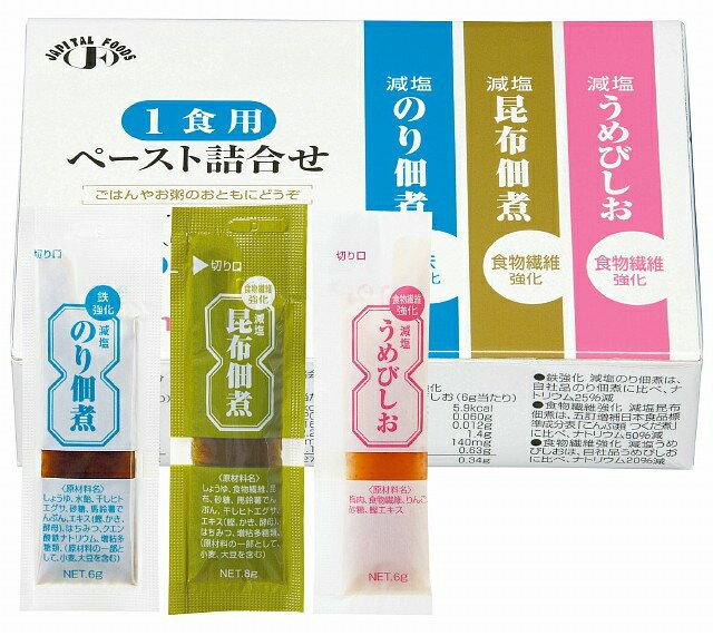 【ポイント13倍相当】三島食品株式会社1食用ペースト詰合せ3種類×10本 × 20【JAPITALFOODS】(ご注文後のキャンセルは出来ません)