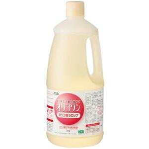 【本日楽天ポイント5倍相当】H+Bライフサイエンスオリゴワン オリゴ糖シロップ 2kg(乳糖果糖オリゴ糖)(発送までに7〜10日かかります・ご注文後のキャンセルは出来ません)【RCP】【■■