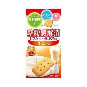 ナリスアップコスメティックスぐーぴたっ ビスケット ミルク (3枚×3袋入)