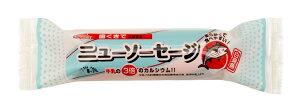 【ポイント13倍相当】林兼産業株式会社ニューソーセージ 白身魚 200g×20本【JAPITALFOODS】