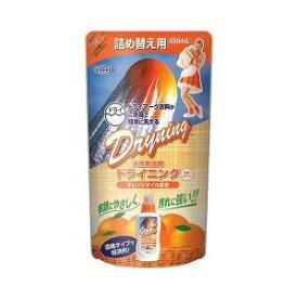 【本日楽天ポイント5倍相当】UYEKI(ウエキ)ドライマーク衣料用オレンジ洗剤『液体ドライニング 詰替え 450ml』×5個セット【RCP】