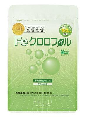 フルコーポレーションFeクロロフィル 30カプセル個 【体臭・口臭・加齢臭】【ドラッグピュア】