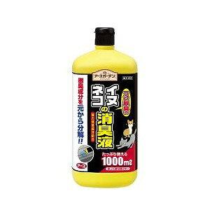 アース製薬株式会社アースガーデン イヌ・ネコの消臭液(1L) 【RCP】【北海道・沖縄は別途送料必要】