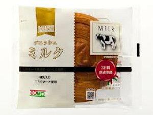 【ポイント13倍相当】株式会社コモデニッシュミルク75g ×54個(商品発送まで6-10日間程度かかります)(この商品は注文後のキャンセルができません)【RCP】