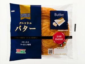 株式会社コモデニッシュバター75g ×54個(商品発送まで6-10日間程度かかります)(この商品は注文後のキャンセルができません)【RCP】