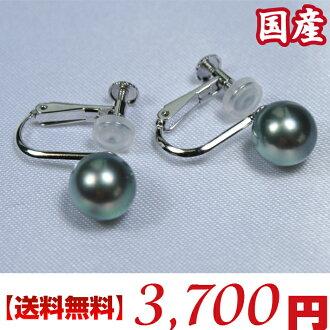 Black color Ako and pearl earrings from Japan: 7.5-8 millimeters (pearl oyster pearl earrings, pearl pierced earrings, pearl pierced earrings, pearl earrings, pearl earrings, Ako)
