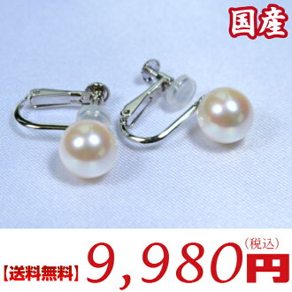 Japan production Akoya pearl earrings:8-8.5 mm (Oh Akoya pearl earrings, pearl earrings, pearl earrings, Japanese pearl earrings, Akoya part, Akoya pearls, Akoya pearls, Japanese Pearl, this Akoya pearls, pearl earrings, Oh Akoya earrings, Akoya earrings)