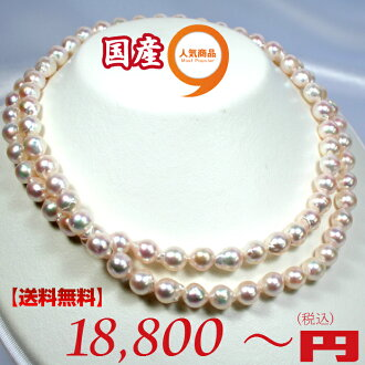 A pearl oyster pearl long necklace from Japan: 80-160 centimeters (8-8.5 millimeters) (baroque necklace, baroque pearl necklace, long necklace, Ako and pearl necklace, pearl necklace, pearl necklace, Ako and real pearl necklace )Marathon02P02feb13)