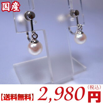 Japan production Akoya pearl earrings :6-6.5 mm (dangling earrings, Oh Akoya pearl earrings, pearl earrings, pearl earrings, Japanese pearl earrings, Akoya part, Akoya pearls, Akoya pearls, Japanese Pearl, this Akoya pearls, pearl earrings, Oh Akoya earr