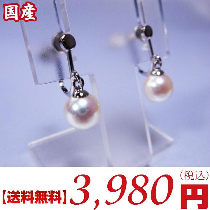 【送料無料】日本産アコヤ真珠イヤリング:7-7.5ミリ (ぶら下がりイヤリング、あこや真珠イヤリング、パールイヤリング、真珠イヤリング、和珠イヤリング、アコヤパール、あこや真珠、アコヤ真珠、和珠、あこや本真珠、真珠ピアス、あこやピアス、アコヤピアス)