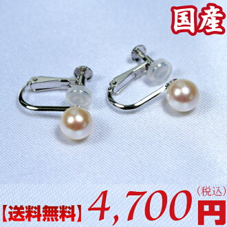 Pearl oyster pearl earrings from Japan: 6-6.5 millimeters (Ako and pearl earrings, pearl earrings, pearl pierced earrings, sum ball earrings, a pearl oyster pearl, Ako and a pearl, a pearl oyster pearl, a sum ball, Ako and a real pearl, pearl earrings, A