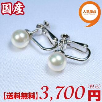 日本生產 Akoya 珍珠耳環: 7.5-8 毫米 (哦 Akoya 珍珠耳環、 珍珠耳環、 珍珠耳環、 日本珍珠耳環、 Akoya 部分,Akoya 珍珠、 Akoya 珍珠、 日本珍珠,這 Akoya 珍珠,珍珠耳環,哦 Akoya 耳環,akoyapias)