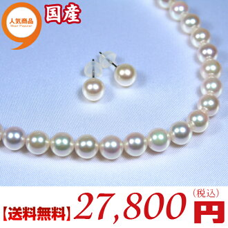 Pearl necklace set (pearl necklace set, entrance ceremony, graduation ceremony, ceremonial occasion, pearl necklace, pearl necklace, Ako and pearl )Marathon02P02feb13) with the pair ball