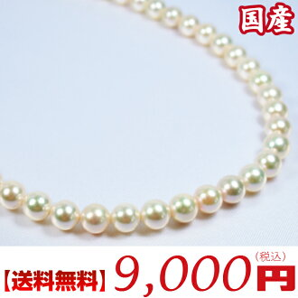 Ako and pearl necklace (6-6.5 millimeters) from Japan   (Ako and a pearl necklace, a pearl necklace, a pearl necklace, a sum ball necklace, a pearl oyster pearl, Ako and a pearl, a pearl oyster pearl, a sum ball, Ako and real pearl)