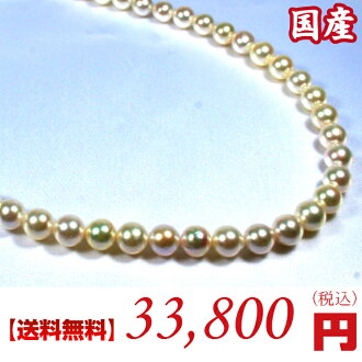 Japan production Akoya pearl necklaces (8-8.5 mm) ( Akoya pearl necklaces, Pearl necklace, Pearl necklace, Japanese pearl necklaces, Akoya part, Akoya pearls, Akoya pearls, Japanese Pearl, Akoya pearls this)