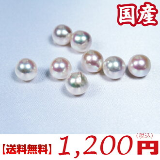 Pearl sale by measure! Ako and pearl Ruth (both holes ball) from Japan: 7 millimeters of balls (Ako and pearl Ruth, pearl oyster pearl Ruth, Ruth for handicrafts, pearl Ruth, Ruth, pearl, pearl Ruth)