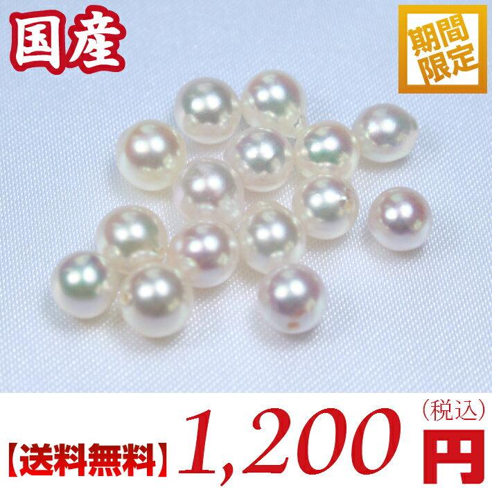 【送料無料】真珠量り売り!日本産あこや真珠ルース:5ミリ珠 (あこや真珠ルース、アコヤ真珠ルース、手芸用ルース、パールルース、ルース、パール、真珠ルース)