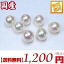 【送料無料】真珠量り売り!日本産あこや真珠ルース:7ミリ珠 (あこや真珠ルース、アコヤ真珠ルース、手芸用ルース、パールルース、ルース、パール、真珠ルース)