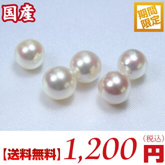 Pearl sale by measure! Ako and pearl Ruth from Japan: 8 millimeters of balls (Ako and pearl Ruth, pearl oyster pearl Ruth, Ruth for handicrafts, pearl Ruth)