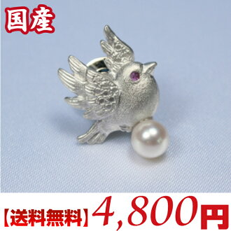 Men and women the combined ★ animal series ★ silver brooch (Toba feather duster): Japan production, Akoya pearl 6-6.5 mm (Pearl brooch, Pearl brooch, silver brooch, brooches Oh here, animal brooches)