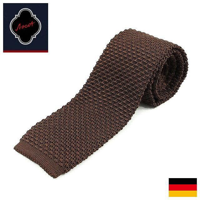〈ASCOT アスコット〉シルク100% ニットタイ ブラウン 茶色 ドイツ製 オールシーズンOKなお洒落なネクタイ プレゼント