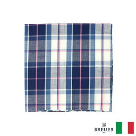 〈BREUER ブリューワー〉コットン100% ポケットチーフ チェック ブルー ピンク イタリア製