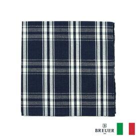 〈BREUER ブリューワー〉コットン100% ポケットチーフ チェック ネイビー イタリア製