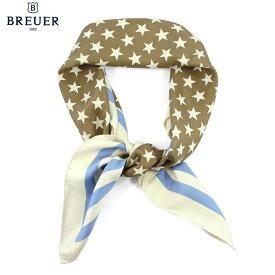 〈BREUER ブリューワー〉 シルク100% スカーフ STAR 星柄 ベージュ ライトブルー イタリア製 MADE IN ITALY