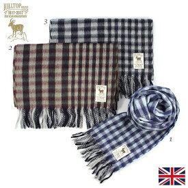 〈HILLTOP ヒルトップ〉 チェック ウールマフラー Lambswool & Angora スコットランド製 プレゼント