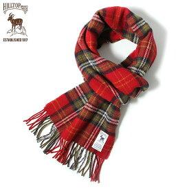 〈HILLTOP ヒルトップ〉チェック マフラー レッド 100% Pure Lambswool  スコットランド製 プレゼント