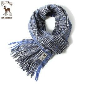 〈HILLTOP ヒルトップ〉 ウール アンゴラ マフラー グレンチェック ネイビー ブルー 英国製 プレゼント
