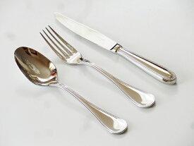 クリストフル(Christofle) パール2 PERLES2 テーブルフォーク、ナイフ、スプーン 3点セット(ステンレス)