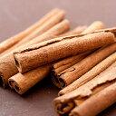 シナモンスティック カシア 250g,Cinnamon Stick,原型,シナモン,スティック,桂皮,肉桂,スパイス,調味料,業務用,神戸ス…