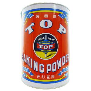 TOP ベーキングパウダー 2kg 1缶Baking Powder Absolutely Pure 【粉末,膨らし粉,ふくらし粉,製菓材料,業務用,神戸スパイス,神戸スパイス【送料無料】