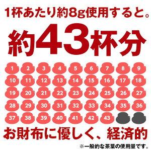 【送料無料】アッサムCTC350g小粒本格インドチャイ♪神戸スパイスの本格インド紅茶販売アッサムCTC茶葉チャイミルクティーゆうパケット送料無料